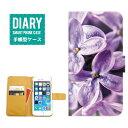 ショッピングiphone5s ケース iPhone5sケース 手帳型 送料無料 Rose ローズ デザイン 花柄 フラワー Flower バラ 薔薇 花 オシャレ かわいい
