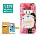 ショッピングiphone5s ケース iPhone5sケース 手帳型 送料無料 花柄 フレグランス デザイン フラワー Flower Rose Fragrance バラ 花 オシャレ かわいい 女子 トレンド