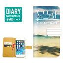 ショッピングiphone5s ケース iPhone5sケース 手帳型 送料無料 SMILE SURF デザイン スマイル ハワイアン サーフ 西海岸 トレンド ヒトデ ALOHA アロハ ハワイ