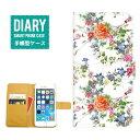ショッピングiphone5s ケース iPhone5sケース 手帳型 送料無料 フラワー デザイン Flower ボタニカル ボタニカル柄 花柄 花 オシャレ