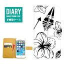 ショッピングiphone5s ケース iPhone5sケース 手帳型 送料無料 プルメリア Plumeria デザイン ハワイアン Summer ALOHA アロハ FLOWER フラワー