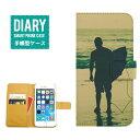 ショッピングiphone5s ケース iPhone5sケース 手帳型 送料無料 ハワイアン デザイン ALOHA サマー SUMMER アロハ BEACH ビーチ SURF サーフ