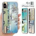 ガラスケース iPhone iPhone8 ケース iPho...