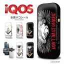 iQOS シール 全面 DON'T TRUST MUSIC ...