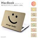 MacBook Pro 13 15 MacBook Air 11 13 各モデル対応 カバー ケース デザイン シェルカバー プロテクター ケース MacBook 12 Retina ヴ..