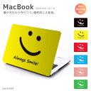 MacBook Pro 13 15 MacBook Air 11 13 各モデル対応 カバー ケース デザイン シェルカバー プロテクター ケース MacBook 12 Retina SMI..