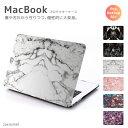MacBook Pro 13 15 MacBook Air 11 13 各モデル対応 カバー ケース デザイン シェルカバー プロテクター ケース MacBook 12 Retina 大..
