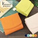 【スニーカーソックスプレゼント!】カナナプロジェクト Kanana project 二つ折り財布 財布 レガートウォレット 34561