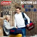 ボストンバッグ 修学旅行 コールマン Coleman 3WAYボストンバッグ/リュックサック/ショルダーバッグ 80L 3WAYBOSTON LG COLORS...