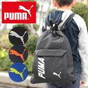 【メール便対応商品】ナップサック F-075348 男の子 女の子 プーマ PUMA アクティブ