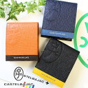 【在庫限り】二つ折り財布 財布 067602 カステルバジャック CASTELBAJAC 縦型 アルル