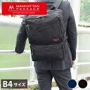 ビジネスバッグ メンズ マンハッタンパッセージ MANHATTAN PASSAGE リュック型 ビジネスバッグ/ブリーフケース 19L デザインソリューション 9050 送料無料・代引き手数料無料【あす楽対応】