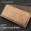 長財布 財布 0577 ポリス POLICE EDGE エッジ 父の日ギフト...