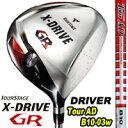 ブリヂストンツアーステージX-DRIVEGRドライバーTourADB10-03wカーボンシャフト