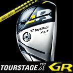【14年】【53%OFF】ブリヂストン ツアーステージ X-DRIVE GR ユーティリティ Tour AD B14-03uカーボンシャフト