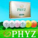 ◆15年PHYZ◆【58%OFF】ブリヂストン【日本仕様】 ツアーステージ 15年新PHYZ(ファイ