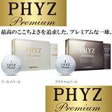 【15年継続】【75%OFF】ブリヂストン【日本仕様】 ツアーステージ PHYZ(ファイズ)プレミアムボール 1ダース(12球) 【02P03Dec16】