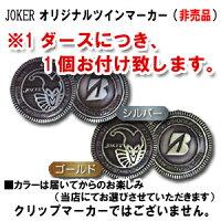 joker_mk