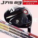 【15年】【79%OFF】ブリヂストン ゴルフ J715 B3(460CC)ドライバー カスタムシャフト(ディアマナ/ツアーAD/クロカゲ各種)