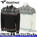 【14秋冬】【70%OFF】TOURSTAGE(ツアーステージ)YTM32B メンズ 長袖 ハーフジップセーター【BASIC SIZE】