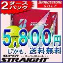◆2ダースパック◆【17年】ブリヂストン【日本仕様】SUPER STRAIGHT(スーパーストレート)ゴルフボール 2ダース(24球)
