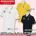 【16春夏】【71%OFF】ブリヂストン ゴルフ 3GDT2A メジャーコレクション 半袖ポロシャツ(