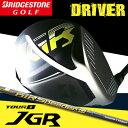 【17年】ブリヂストン TOUR B JGR ドライバーAiR Speeder Gカーボンシャフト【日本正規品】【100-1DR-M-BG-10153】