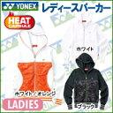 【秋冬】【80%OFF】YONEX(ヨネックス)レディースパーカー GWR9716