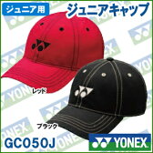【12春夏】【62%OFF】ヨネックス ジュニア用 キャップ GC050J