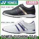 【17年継続】【70%OFF】YONEX(ヨネックス)SHG...