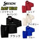 [色・サイズ偏りのため最終処分価格]ダンロップ SRIXON(スリクソン) レインウェア(上下セット) SXR6580