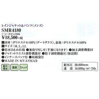 smr4180