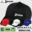 【14年】ダンロップ SRIXON(スリクソン) レイン キャップ SMH4190 【02P01Oct16】