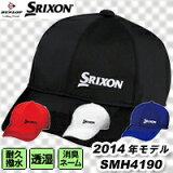 【14年】ダンロップ SRIXON(スリクソン) レイン キャップ SMH4190