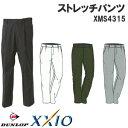 【14春夏】【65%OFF】XXIO(ゼクシオ)XMS4315 ストレッチパンツ(メンズ) 【02P03Dec16】