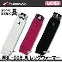 【14秋冬】Wilson(ウィルソン)BEAR WBL-00...