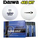 Daiwa(ダイワ) ソフトフィーリング 2ピースボール 402MT 1ダース(12球)