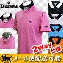 【83%OFF】ダイワ 2way 半袖ゴルフTシャツ (ポロシャツ)DW09004