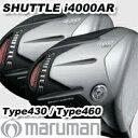 【75%OFF】マルマン SHUTTLE i4000AR メガシャトル ドライバー(カーボンシャフト)