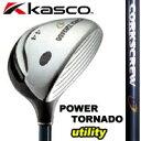 [#33/R.#44/R、在庫限り]Kasco(キャスコ)POWER TORNADO ユーティリティ