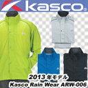 Kasco(キャスコ) メンズ レインウェア 上下セット ARW-006