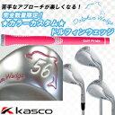 Kasco(キャスコ)■ピンク■ドルフィンウェッジ DW113 スチールシャフト(NS950/DGS400/NS750)