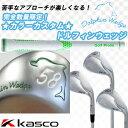 Kasco(キャスコ)■グリーン■ドルフィンウェッジ DW113 スチールシャフト(NS950/DGS400/NS750)