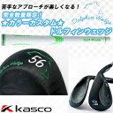 Kasco(キャスコ)■黒/グリーン■ドルフィンウェッジ DW113BLK スチールシャフト(NS950/DGS400/NS750)