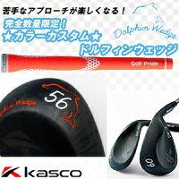 kasco-blkdw-or