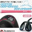 ◆レディース◆Kasco(キャスコ)■黒/ピンク■ドルフィンウェッジ DW113BLK スチールシャフト(N.S.PRO 750GH Wrap Tech レディース仕様)