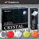 【SALE】【18年】キャスコ KIRA CRYSTAL(キラ クリスタル)ゴルフボール 1ダース(12球入り)【10463】