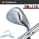 【18年】Kasco(キャスコ) ドルフィンウェッジ DW118 スチールシャフト(NS950/DG各種)(メンズ)