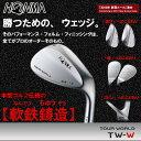 本間ゴルフ(ホンマゴルフ)【日本仕様】ツアーワールド TW-W ウェッジ スチールシャフト【2013年モデル】