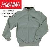 【秋冬】【52%OFF】HONMA(本間ゴルフ)261-317403 メンズ ハーフジップ フリースブルゾン